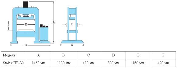 press 30.jpg