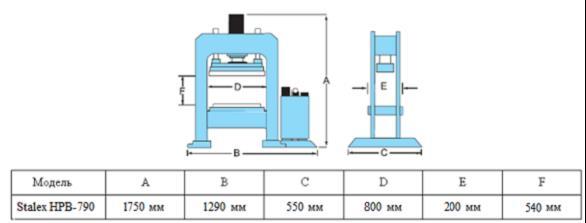 HPB-790.jpg